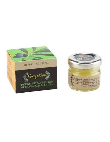 EVERGETIKON Eye cream with olive oil...