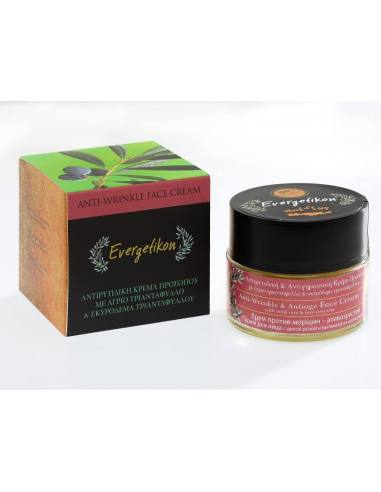 EVERGETIKON Natural Anti-Wrinkle...