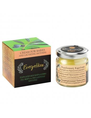 EVERGETIKON Natural beeswax cream for...