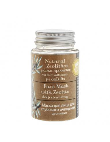 EVERGETIKON Face Mask with Zeolite 70gr