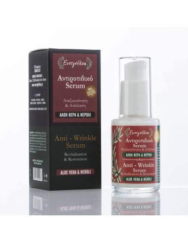 Evergetikon Anti- Wrinkle Serum Aloe...