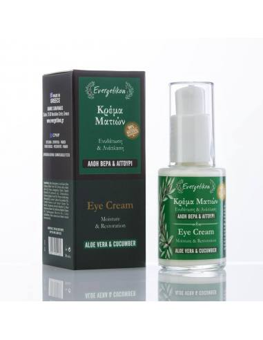 Evergetikon Kρέμα ματιών Αλόη & Αγγούρι