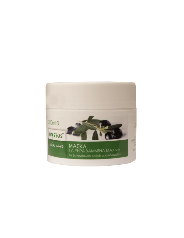 NYSSOS Hair mask with Corfu olive oil...