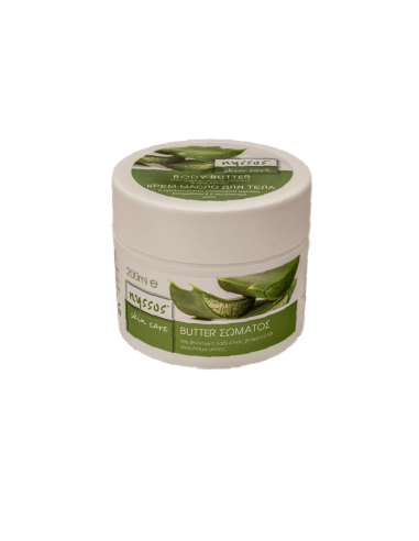 NYSSOS Body butter with Corfu Olive...
