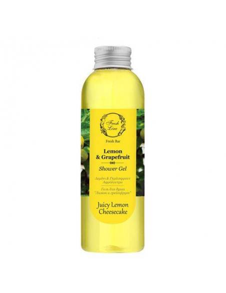 lemon_grapefruit_fresh_line