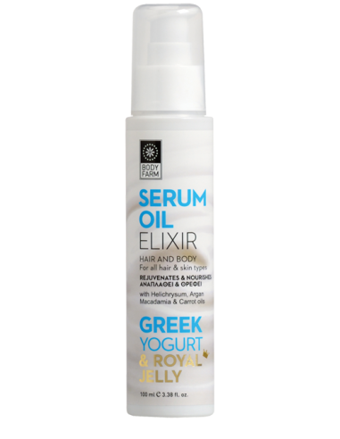 BODY FARM SERUM OIL FOR HAIR & BODY...