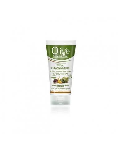 Olive Beauty Medicare ΓΑΛΑΚΤΩΜΑ...