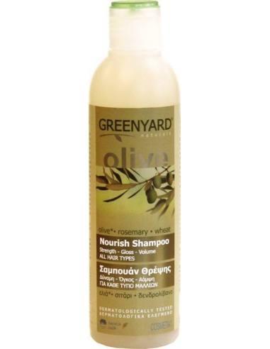 GREENYARD Nourish Shampoo 250ml