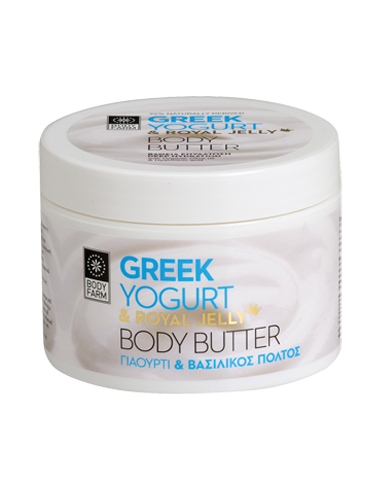 BODY FARM BODY BUTTER ΓΙΑΟΥΡΤΙ &...