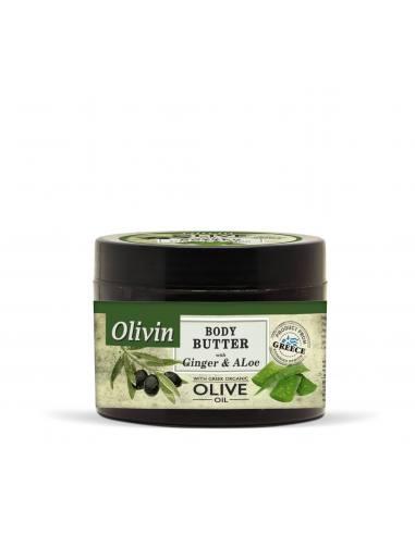 Olivin Body Butter Τζίντζερ και Αλόη...