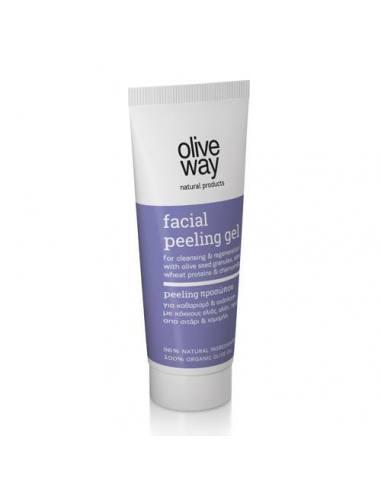 OLIVEWAY Peeling Gel Προσώπου 40 ml